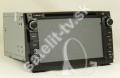 Kia Ceed DVD-GPS-BT model 2007-11